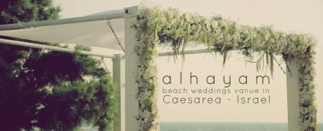 Venue in Caesarea - Israel